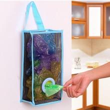 Подвесной сетчатый мешок для мусора, органайзер, Диспенсер, кухонный настенный многоразовый держатель для продуктовых сумок, кухонные аксессуары
