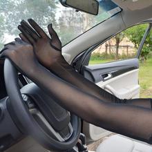 Женские весенне-летние солнцезащитные черные сетчатые длинные перчатки, женские дышащие сексуальные кружевные перчатки для вождения R1138