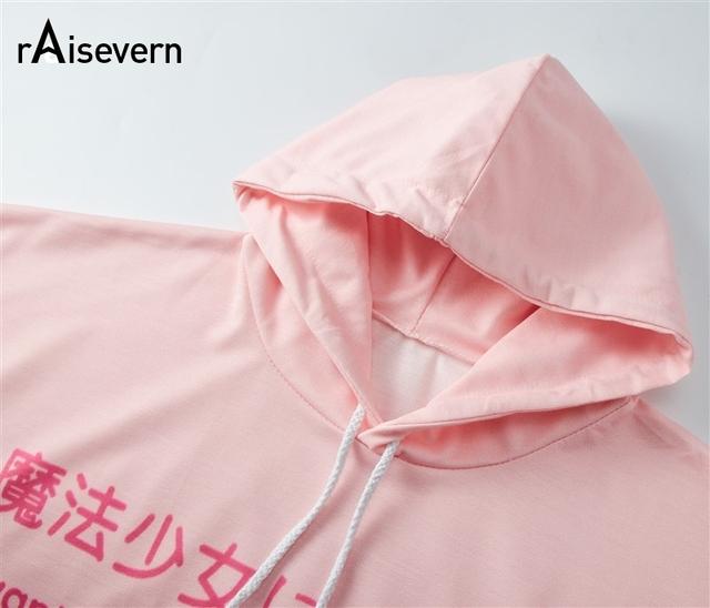 Raisevern Kawaii Women Pink Hoodies Magical Girl Solid Hoodies With Cute Pompoms Harajuku Women Half Sleeve Pullovers One Size