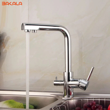 Direct Wholesale New Osmosis Solid Brass Swivel Round Style Sink Mixer Drinking Water Kitchen Faucet 2 Ways Water Filter Tap