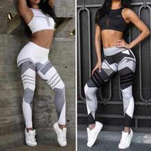 Штаны Для Йоги S-XL Легинсы большого размера Для женщин спортивные брюки бег трусцой Фитнес Леггинсы для йоги и фитнеса высокие эластичные спортивные Леггинсы