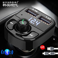 HYUNDAI  Dual USB Car Charger Car MP3 Audio Player Car Bluetooth Car Kit  FM Transmitter Bluetooth Handsfree Phone Charger