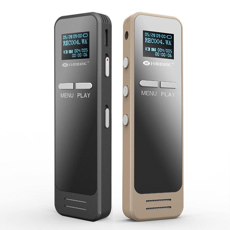 HBNKH H-R200 enregistreurs vocaux numériques DSP réduction du bruit lecteur Mp3 professionnel PCM enregistreur sonore sans perte Dictaphone