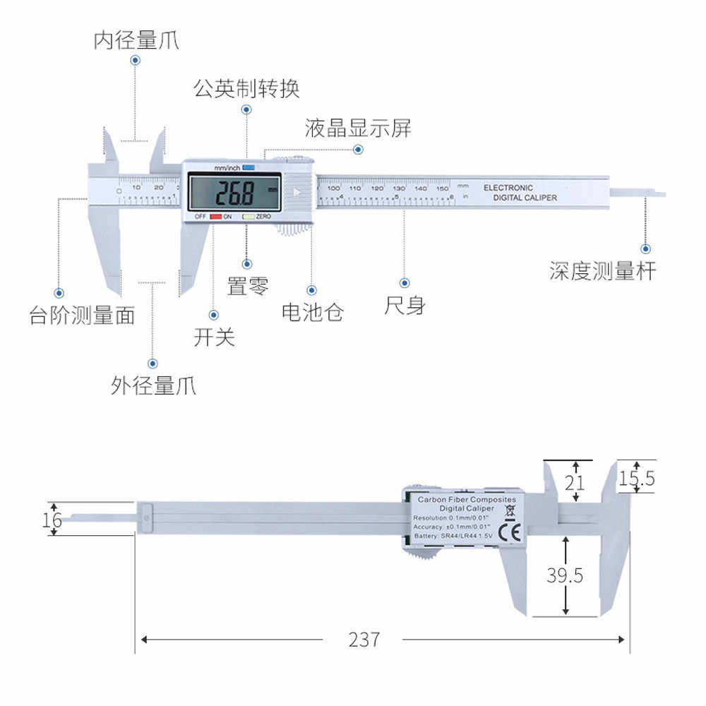150mm 6 pulgadas LCD Digital electrónico de fibra de carbono Calibre Vernier herramienta de medición micrómetro regla Digital precisa