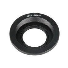 M42 Объектив для Nikon AI Маунт Адаптер Конвертер Оптический Фокус Бесконечности L3EF