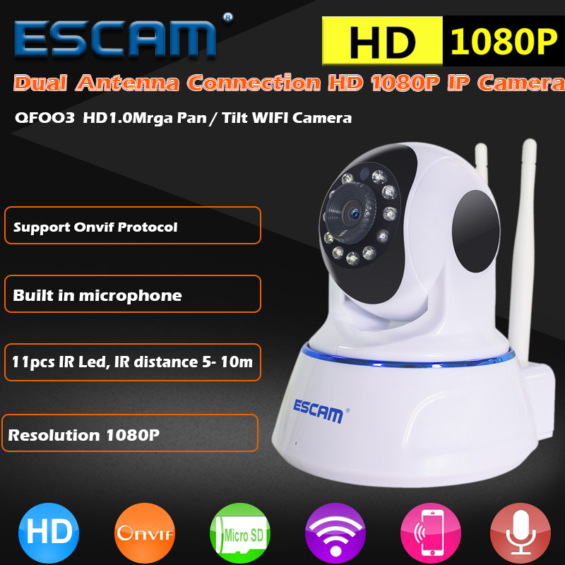ESCAM QF003 1080P 2MP Dual Antenna Pan/Tilt ONVIF WiFi  Indoor IP IR Surveillance Cameras CCTV Day Night Video Monitor Mini Cam select indoor five 852708 003 размер 4