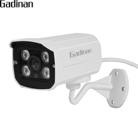 GADINAN H 265 2MP Bullet 48V PoE 1080P IP Camera Outdoor Metal Hi3516CV300 Security Waterproof Night