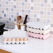 Ящик для хранения яиц на холодильник, 12 ячеек, пластиковый лоток для яиц, органайзер, контейнер, дозатор яиц для холодильника, емкость K15