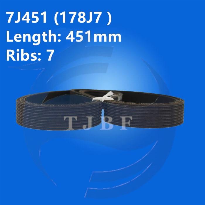 High Quality Ribbed belt 2pcs/lot 7PJ451 7J451 7J178 v belt ribbed belt Rubber belt Length 451mm Ribs number 7 все цены