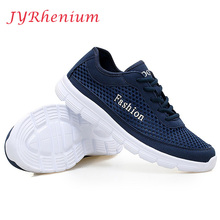 JYRhenium New Arrival 2017 Breathable Sneakers Man And Woman 2017 Flat Athletic Sport Running Shoes Man And Woman Sneakers