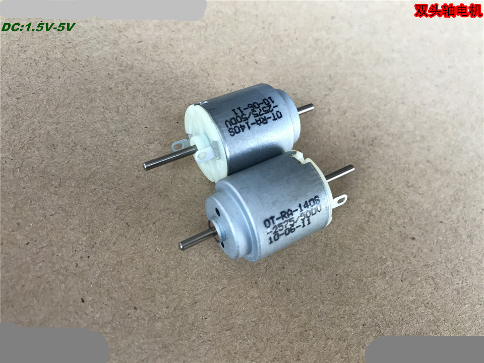 2pcs <font><b>DC</b></font> 1.5-<font><b>5V</b></font> 1.<font><b>5V</b></font> 3V <font><b>5V</b></font> Load Speed Double Shaft Out Round Cylinder Micro <font><b>Motor</b></font> 140 Model DIY Car Toy Model 2.8V 300mA 8000RPM image