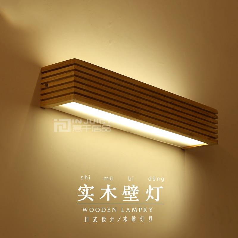 Japanese Modern Wood Acrylic LED Bedroom Reading Living Room Cafe Hall Wall Light Lamp Lighting Home Loft Aisle Club Store Decor