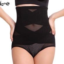 High waist abdomen panties