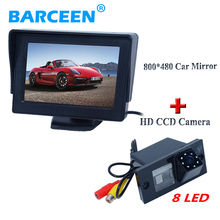 For HYUNDAI H1 4.3″ lcd display hd car rear monitor with black shell car rearview camera bring higest night vision and 8 led
