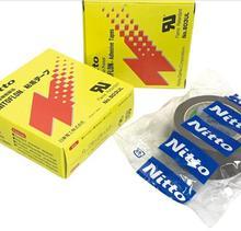 3pcs 3 size T0.08mm*W(13mm,19mm,25mm)*L10m Japan NITTO DENKO Tape NITOFLON Waterproof Single Sided Tape 903UL недорого