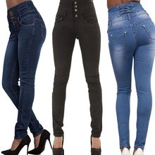 d627c48ecfb Nouvelle Arrivée En Gros Femme Denim Crayon Pantalon Top Marque Stretch  Jeans Taille Haute Pantalon Femmes