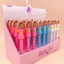36 unidades/pacote completa silicone gel caneta dança menina ballet bonito dos desenhos animados caneta de água escritório escola criativa papelaria prêmio festa presente