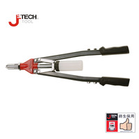 Jetech Heavy Duty Hand Riveter Gun Kit Blind Rivet Hand Tool Set Gutter Repair Heavy Duty