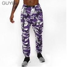 GUYI Purple Camouflage Cargo Pants Men Pink Rib Ankle Drawstring Sport Pants Male Orange Casual Hip Hop Fashion Streetwear