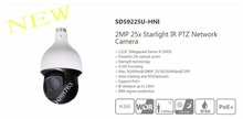 Free Shipping DAHUA Security IP Camera CCTV 2MP 25x Starlight IR PTZ Network Camera IP66 Support PoE+ Without Logo SD59225U-HNI
