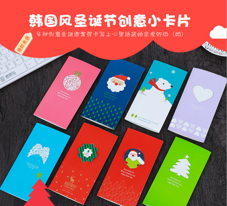 4pcs/pack Merry Christmas Novelty Envelope Letter Paper Message Card Birthday Letter Stationary Storage Paper Gift