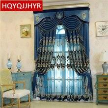 Европейские классические шторы с вышивкой для гостиной отеля