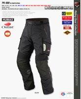 High quality Komine PK900 spring off road motorcycle ride pants motorcycle pants automobile race racing pants