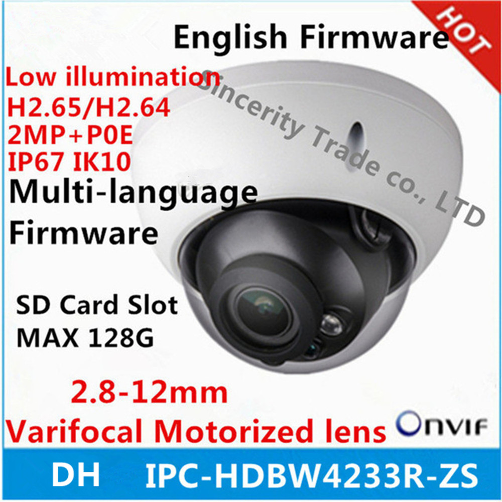 DH IPC HDBW4233R ZS IP Camera 2 7mm 13 5mm varifocal motorized lens 2MP IR50M with