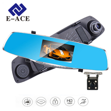E-ACE Coche Dvr Cámara de Vista Trasera Automática Espejo Dvr de Doble Lente Video Recorder Dash Cam Registrator Videocámara Full HD 1080 P de Dos cámaras