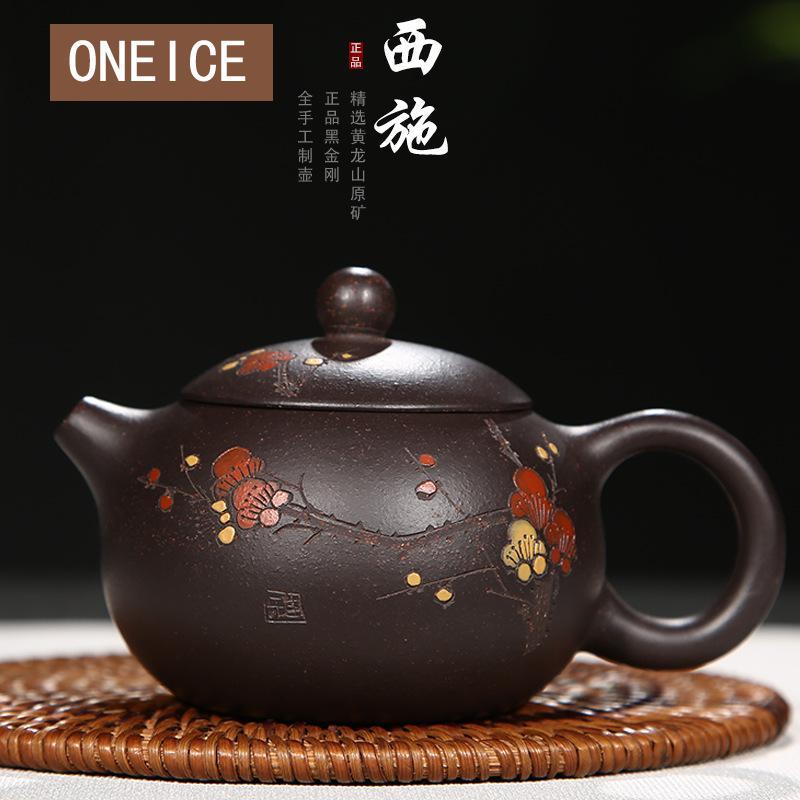 Black Zhu Mud Xishi Pot Handmade Mud Painted  Teapot Pot Yixing Purply Clay Teapot Chinese Kongfu Tea PotsBlack Zhu Mud Xishi Pot Handmade Mud Painted  Teapot Pot Yixing Purply Clay Teapot Chinese Kongfu Tea Pots