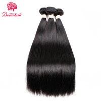 Beauhair 브라질 비 레미 3 번들 한 팩 브라질 스트레이트 인간의 머리 번들 천연 블랙 인간의 머리 직조 최고 판매