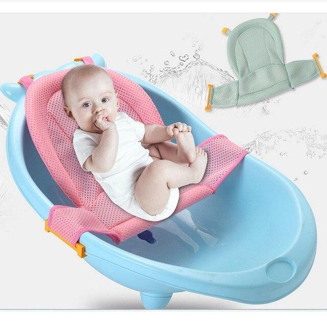 Baby Adjustable Bath Seat Bathing Bathtub Seat Baby Bath Net Safety