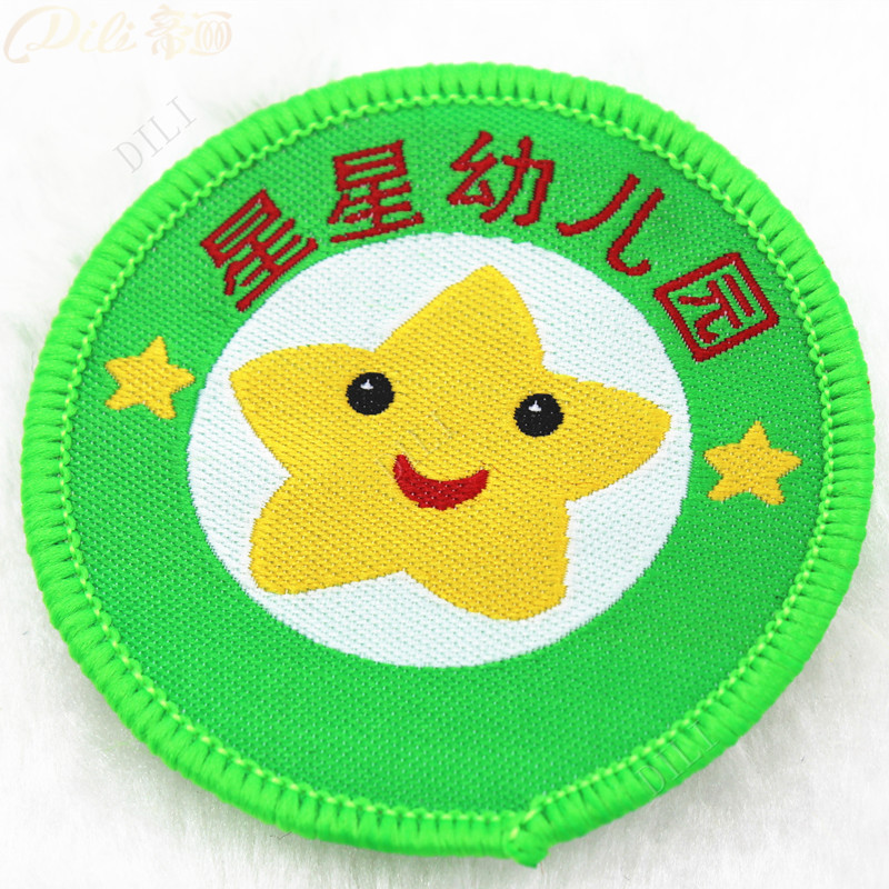 100 Pieces Customized Garment Badge Embroidery Badage Iron On Backing Label Garment Fabric Embroidered Brand Label