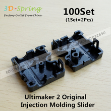 50Pcs DIY UM2 ultimaker 2 Original Injection Molding Slider Small slider For 3D Printer Accessories