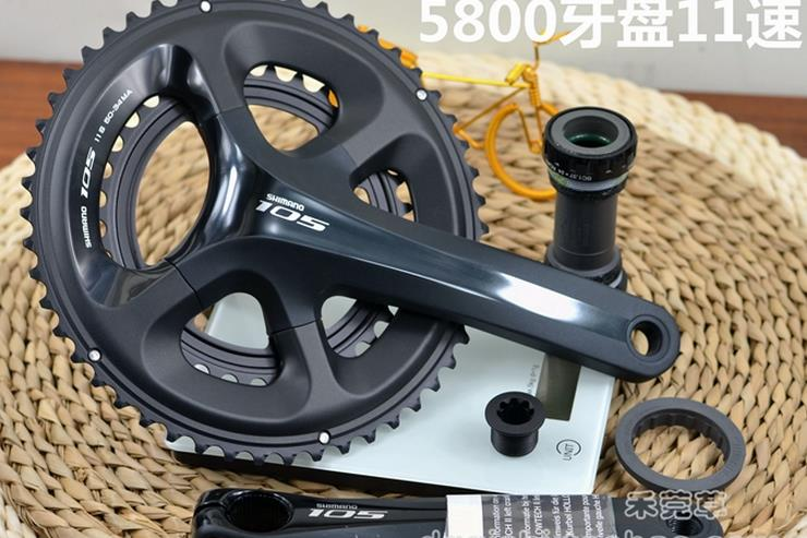 SHIMANO 105 5800 Chainset