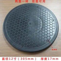 305 мм 12IN Двусторонняя Дисплей Стенд поворотный пластины база Нескользящие Треугольники узор Пластик ленивый Сьюзен проигрыватель для