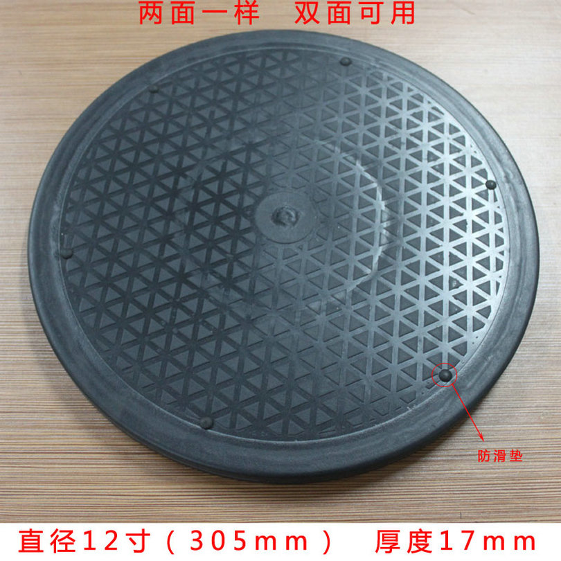 305MM 12IN Double Side Display Stand Swivel Plate Base Anti Skid Triangle Pattern Plastic Lazy Susan Turntable for Pottery DIY цена