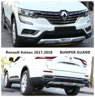 For Renault Koleos 2017.2018 BUMPER GUARD Car BUMPER Plate High Quality ABS Front+Rear Auto Accessories
