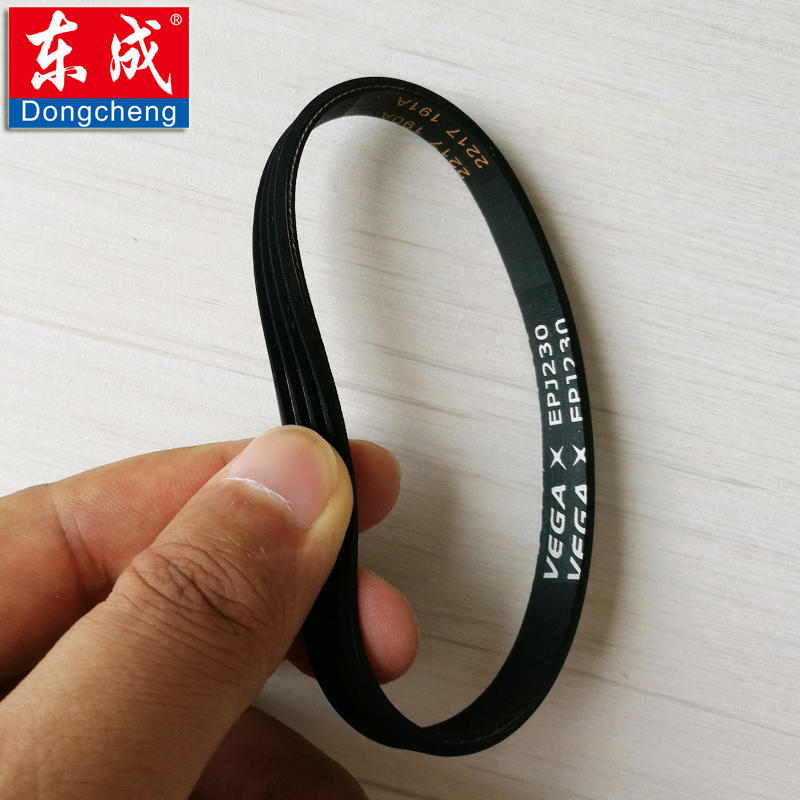 3 Pieces Electric Planer Drive Belt For Dongcheng M1B-FF-82x1, 1900B Electric Planer Motor Belt. Width 9.6mm Circumference 238mm