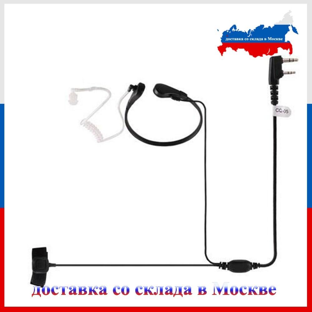 HK08-FGPTT-K1 Throat Control Mic Earphone With Finger PTT For Two Way Radio Baofeng  UV-82 UV-5R Kirisun TYT