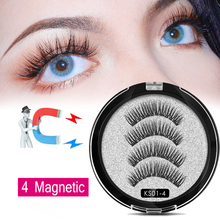 Queen 2019 4 magnetic eyelashes False Eyelashes 3D/6D  Natural Lengthening Makeup 3 lashes Upper With Gift Box