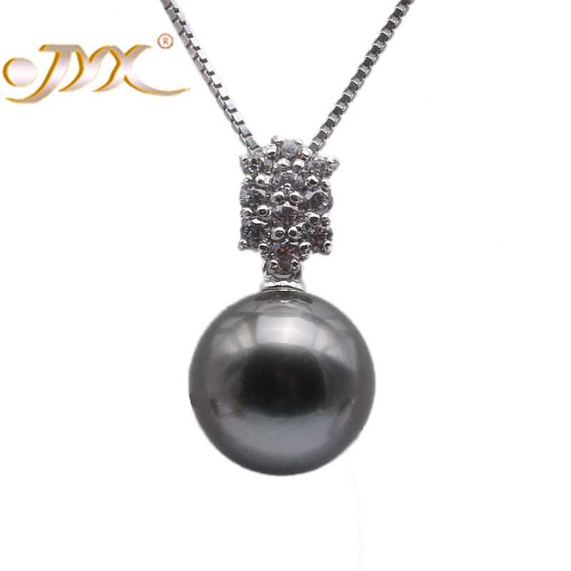JYX Exquisite 9.5mm Black Tahitian Pearl South Sea Cultured Pendant in 925 Sterling Silver 18 inches JYX Exquisite 9.5mm Black Tahitian Pearl South Sea Cultured Pendant in 925 Sterling Silver 18 inches