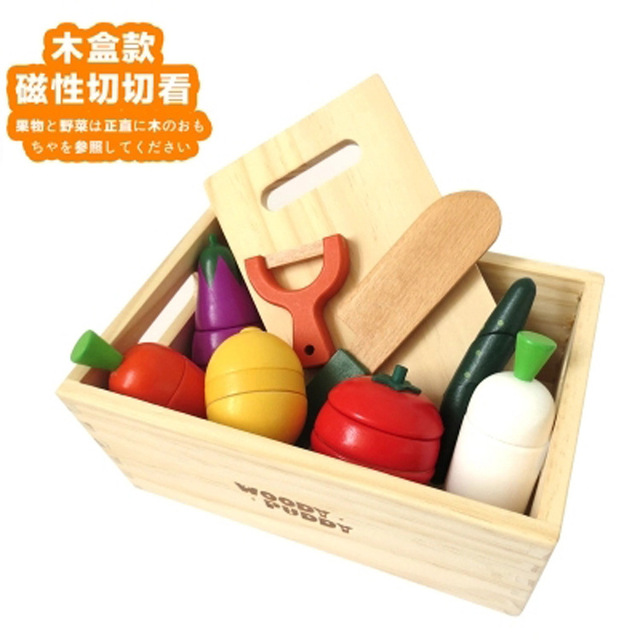 Ribenyuandan creative fruits and vegetables as the music box wooden house children's magnetic toys