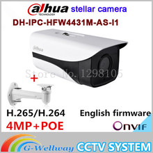 Original Dahua stellar camera DH-IPC-HFW4431M-AS-I1 4MP Network IR Bullet H265 H264 IP Audio SD card slot IPC-HFW4431M-AS-I1