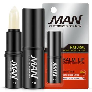 Bioaqua Brand Man moisturizing repair nourishing lip blam beauty & health cosmetic lip stick 3ml