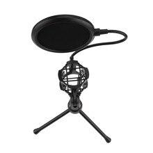 Mini Microphone Filter Shockproof Desktop Tripod Stand Microphone Mount Holder Filter Cover for Broadcasting Karaoke mini desktop stand holder for cellphone grey