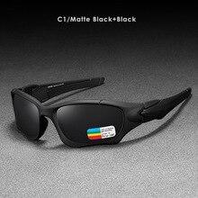 Kdeam Outdoor Sports Polarized Sunglasses Men Curve Frame Stress-Resistant Lens Shield Sun Glasses Women Kd0623