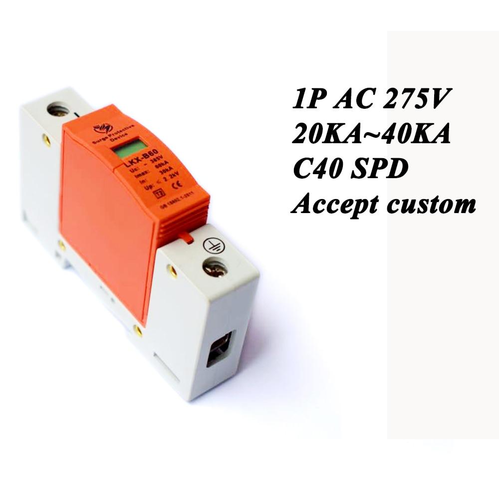 Лидер продаж c40-1p 20KA ~ 40KA ~ 275 В AC SPD дом Стабилизатор напряжения защитный низкого напряжения перенапряжения Lightning защита