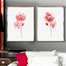 Framed Canvas Printed Pink Peonies Watercolor Painting Art Print Shabby Chic Wall Decor