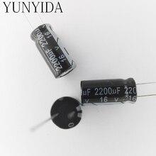 Aluminum electrolytic capacitor 16V 2200UF  10PCS